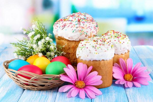 Поздравляем с праздником Пасхи!>