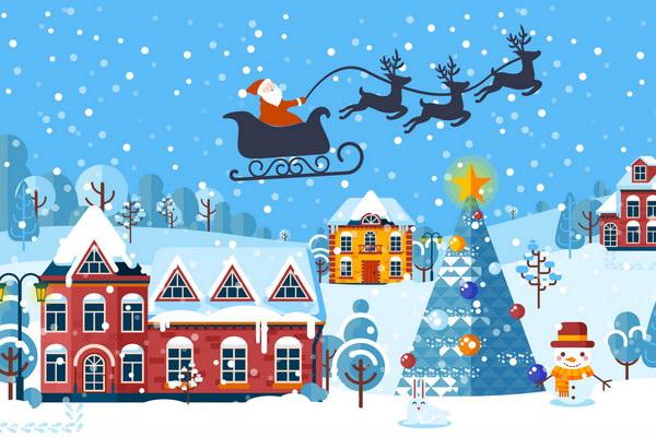 Поздравляем с наступающим Новым годом и Рождеством!>