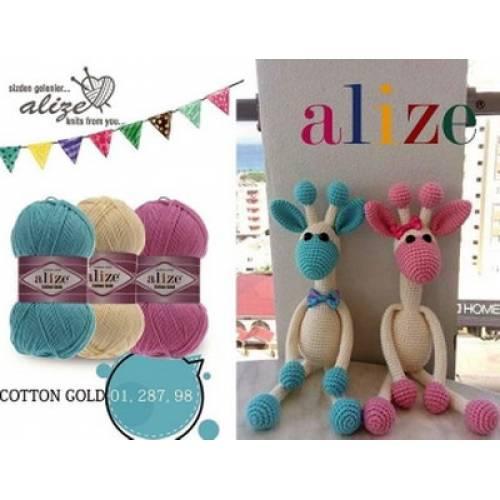 Купить пряжу ALIZE Cotton Gold