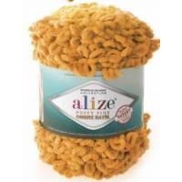 ALIZE Puffy Fine Ombre Batik 7278
