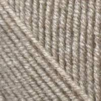 ALIZE Superlana Klasik 207 Светло-коричневый меланж