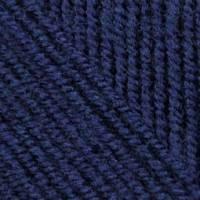 ALIZE Superlana Klasik 58 Тёмно-синий