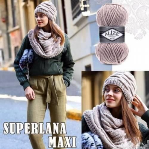 Купить пряжу ALIZE Superlana Maxi