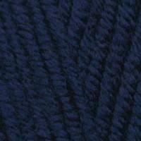 ALIZE Superlana Maxi 58 Тёмно-синий