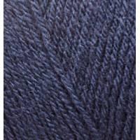 ALIZE Superlana Tig 58 Тёмно синий