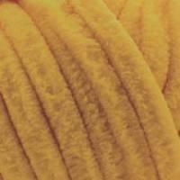 ALIZE Velutto 2 Жёлтый